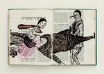 Buch 3 Tel Aviv 2010/11
