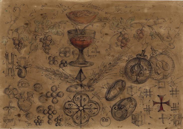 87  Algoritm simbolic cultural diagrama Sfera-spirala-4 cruce-po