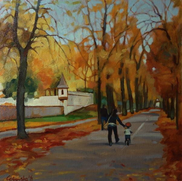 Kielce, city park