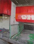 Domo 4, aus der Reihe Stadtbilder Sindelfingen