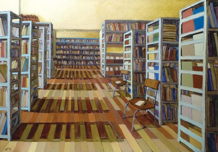 Library II.