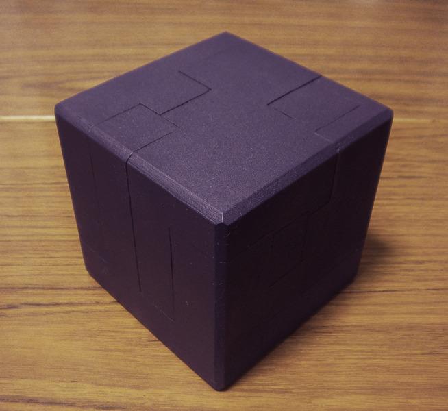 Puzzle Box 2014 I