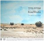 AssafShani#RoadWorks-S