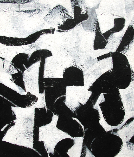 Untitled (Black Ice No.7)