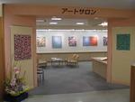 Yagihashi Gallery View