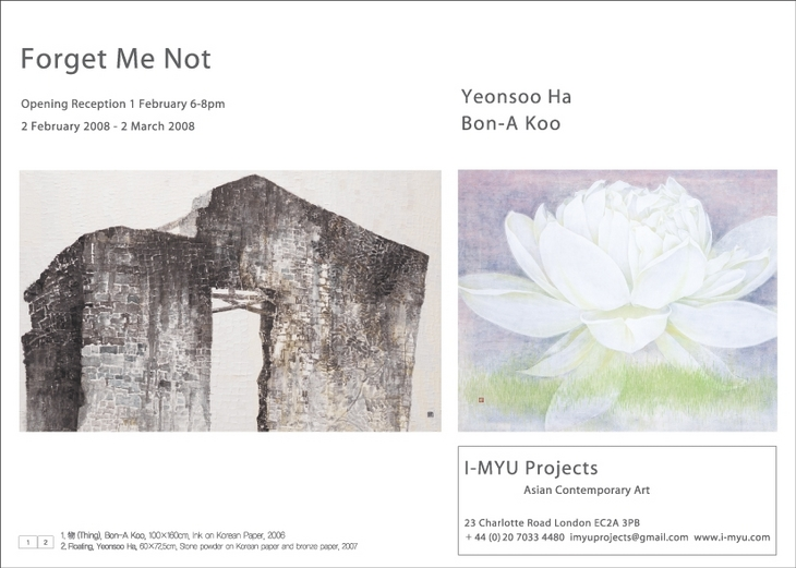 Forget_Me_Not_I-MYU_Projects