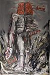 simply anatomy 150 x 220 cm
