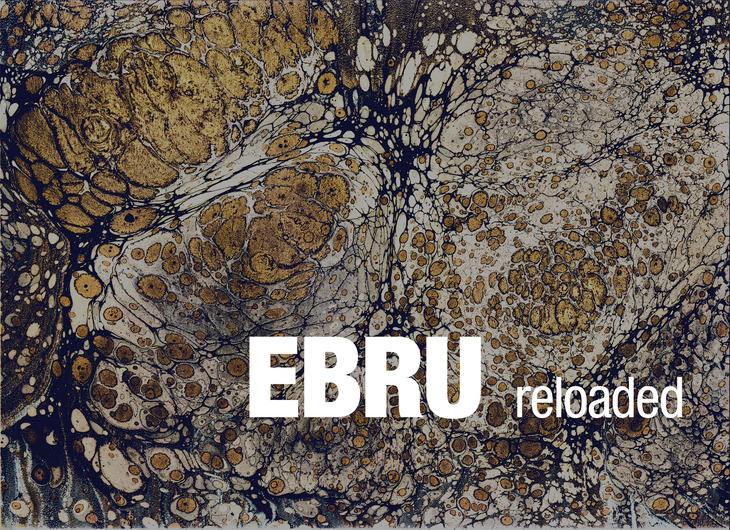 Ebru-reloaded