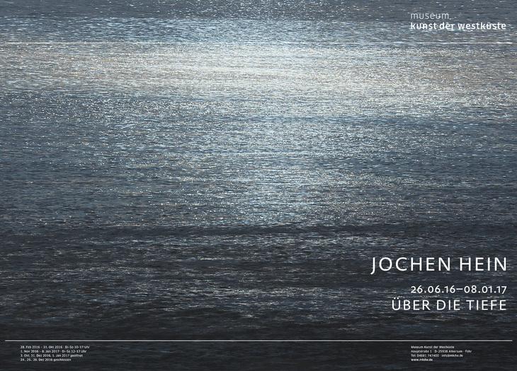 Exhibition: Über die Tiefe, 26.06.2016 - 08.01.2017