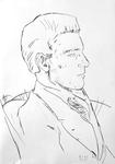 Studie zu Edward Hopper