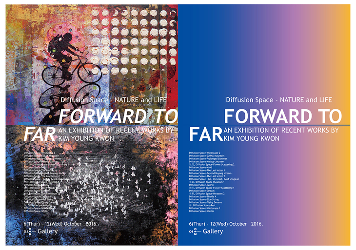 Forward to Far