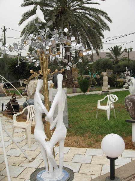 Adam, Chava And The Tree Of Knowledge by Shimon Drory