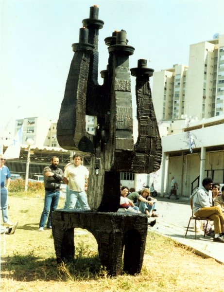 Menora Monument by Shimon Drory