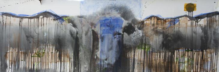 Pasture Survey- Blue Cow and Sun