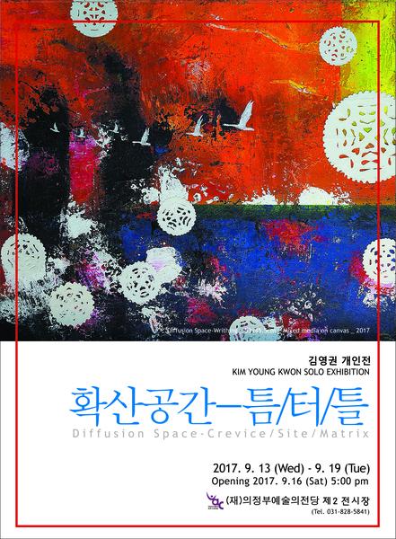 kimsimon=exhibition