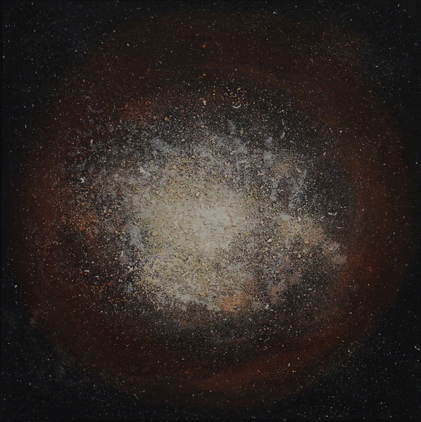 Red Spiral Galaxy