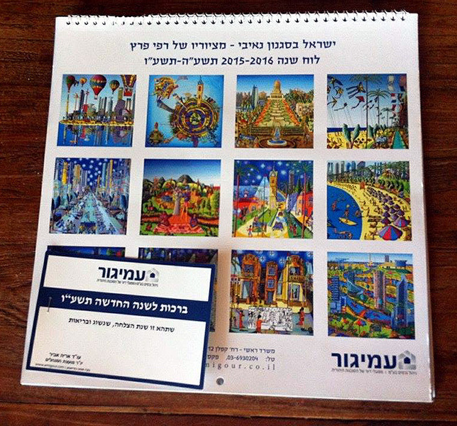 colorful landscape naive calendar paintings calendars 2018 art