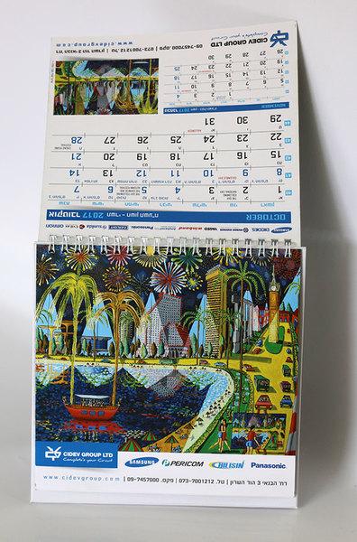 colorful landscape naive calendar paintings calendars 2018 art