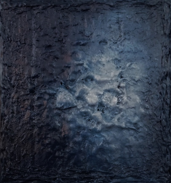 Inner Surface I