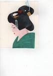 Lady Kaeko
