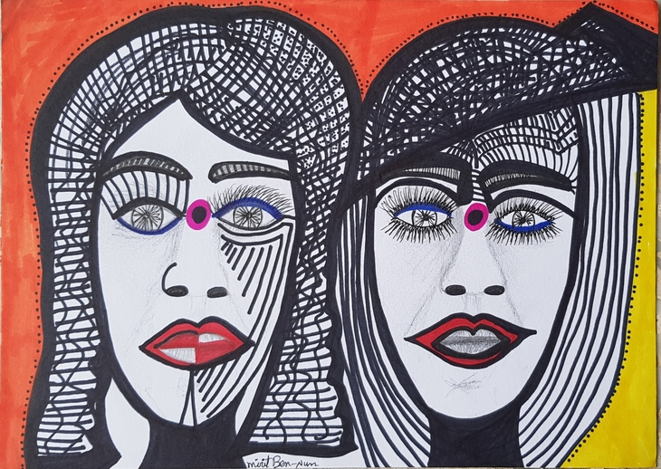 jewish female painter mirit ben-nun