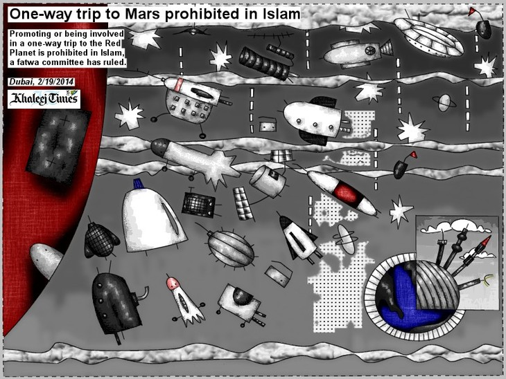 One-way trip to Mars prohibited