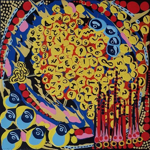 Puntillismo artista contemporanea de Israel Mirit Ben-Nun