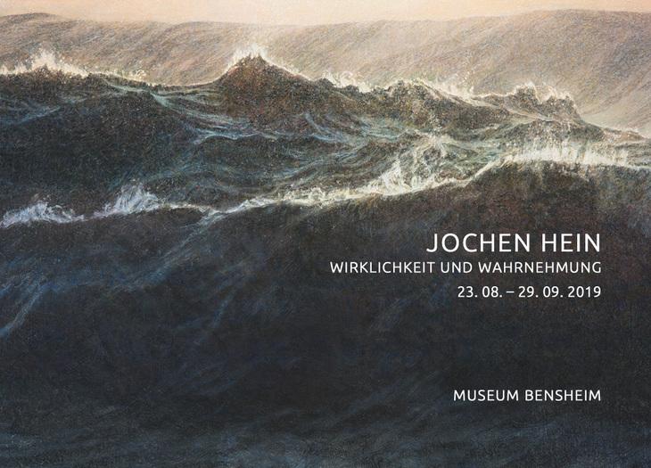 Museum Bensheim, 3.08.-29.09.2019