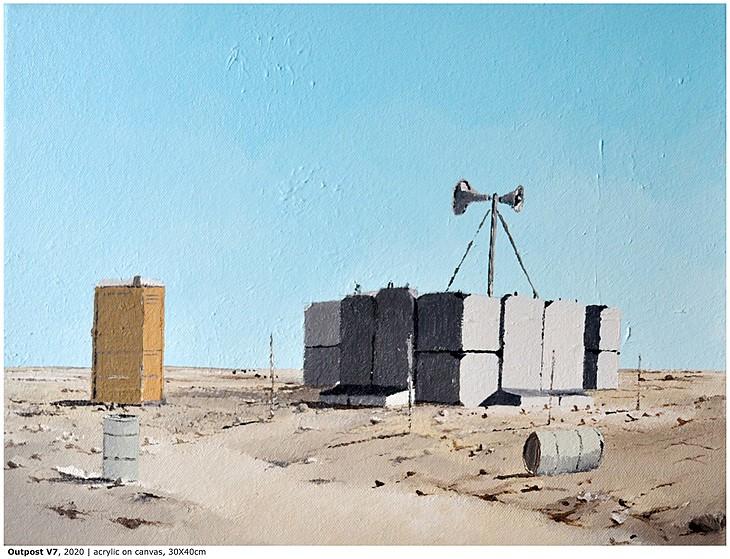 OutpostV7-2020-30X40cm-Ts