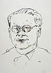 Mörder Karl Gebhardt
