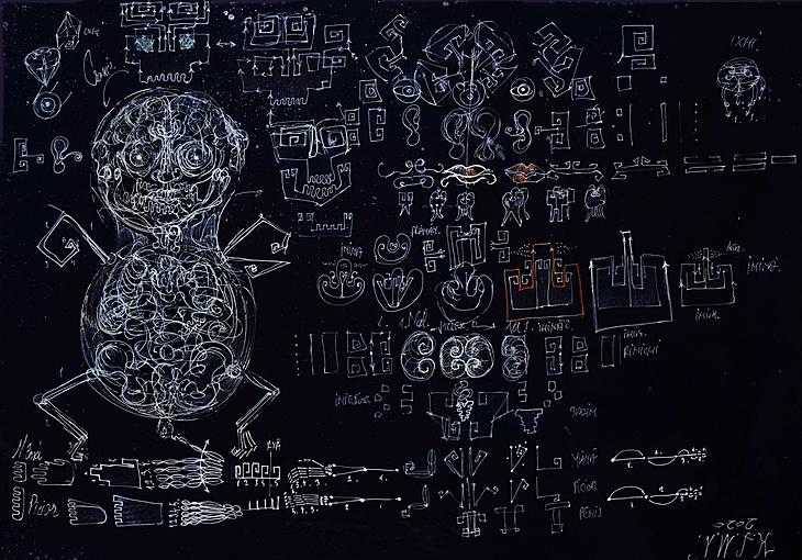 Analog computation