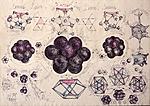 cuboctahedron 12