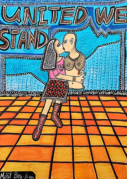 Realistic art modern artwork from Israel by Mirit Ben-Nun