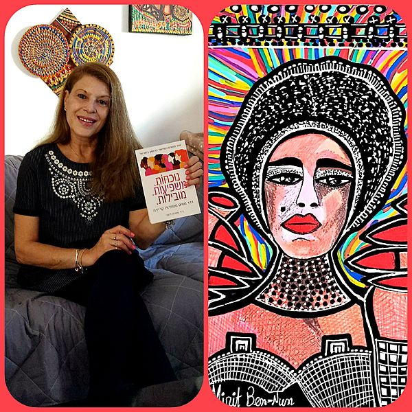 Women personal stories without filters. Mirit Ben-Nun modern art