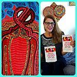 Women israeli society cooperative book. Mirit Ben-Nun