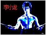 Bruce Lee is a big legend - Digital Artwork - Ridha H