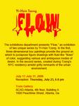 "Yi-Hsin Tzeng Painting Exhibition: ""Flow"""