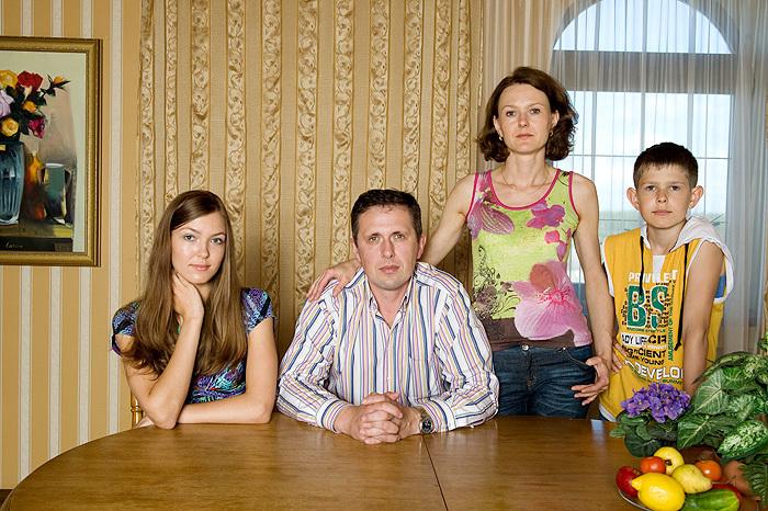 minsk family