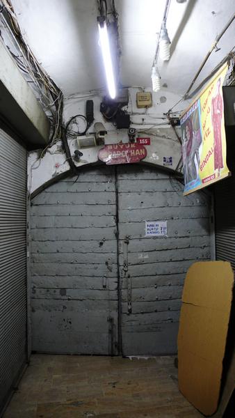 L1160074