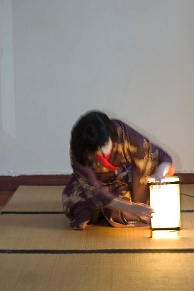 mit Lampe