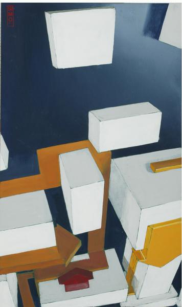 """""""Raum finden"""" 2007 (nuntis H3)"""
