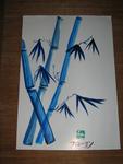 blue sumi-e bamboo