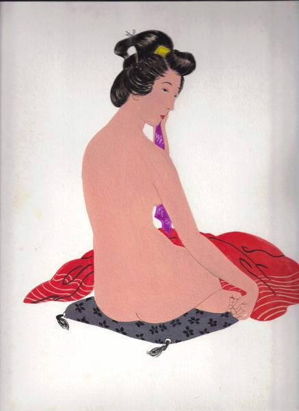 Japenese woman