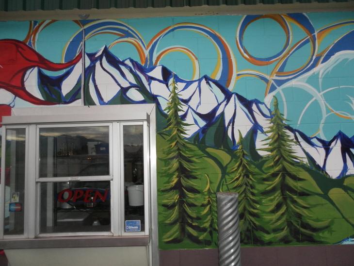 Mural 4 of 5
