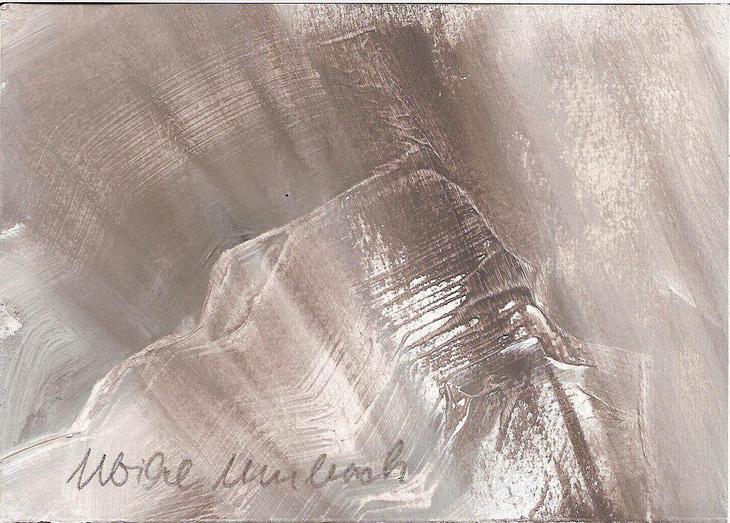 Grey Mountain Top II