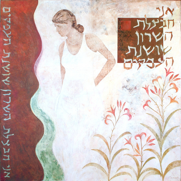 The Lily of the valley - SONG OF SONGS