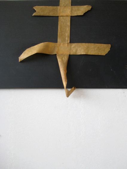 sign_II