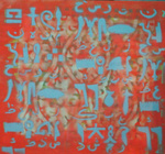 abstract pharaone calligraphy