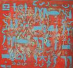 abstract pharaone calligraphy