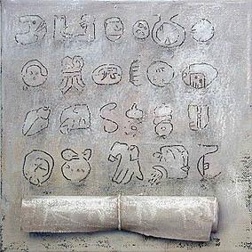 094-maya-284